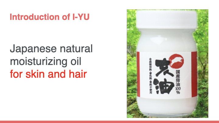 I-YU Moisturizing Body Oil