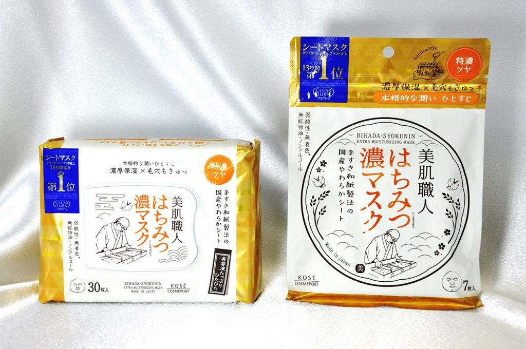 BiHADA-SYOKUNIN Extra Moisturizing Mask, CLEAR TURN KOSE COSMEPORT