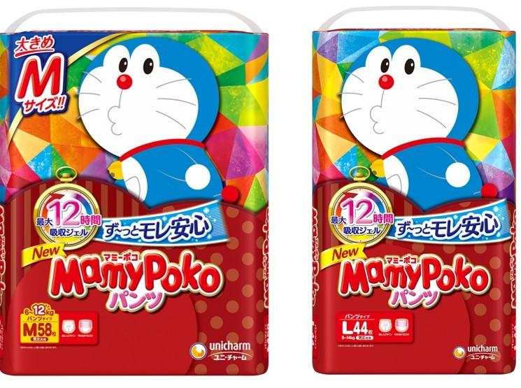 Unicharm Baby Diapers - MamyPoko